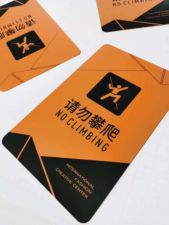 济南市标志牌生产定制公司
