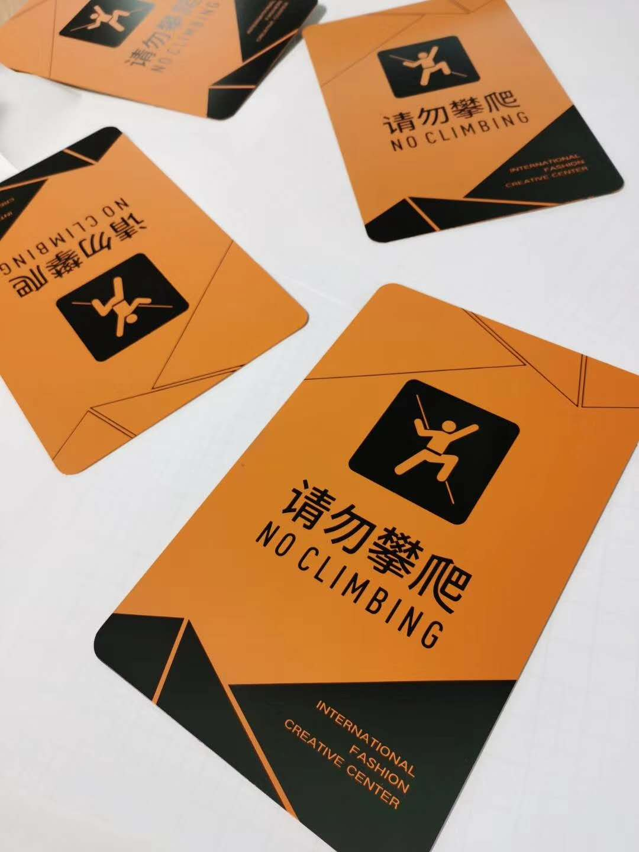济南学校标识牌设计制作超值